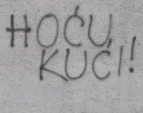 hocu-kuci-naslovn